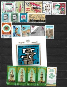 COLLECTION LOT OF 19 EGYPT  MH 1970+ STAMPS CV+$25