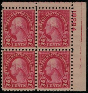 MALACK 583 VF/XF OG LH, 3 stamps NH, well centered f..MORE.. p1400