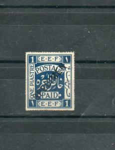 Israel Palestine Bale #S1 The Blues with Specimen Overprint Mint!!