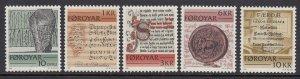 Faroes 65-9 Rune Stones mnh