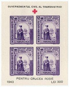 (I.B) Romania Postal : Transnistria 12L (Red Cross)