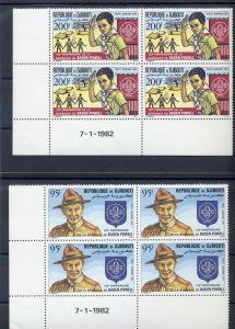 1982 Djibouti Boy Scouts 75th anniversary incsr blocks