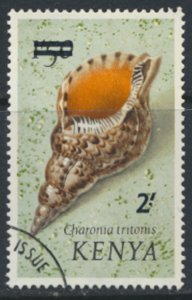 Kenya SG 53  Used 1975 Currency OPT  Trumpet Triton Sea Shells SC# 53 See scan