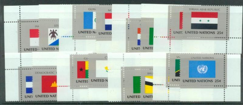 U.N. New York Scott 554-569 VF MNH