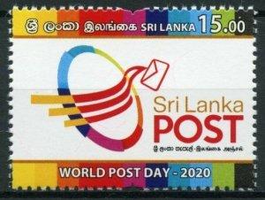 Sri Lanka 2020 MNH Postal Services Stamps World Post Day 1v Set