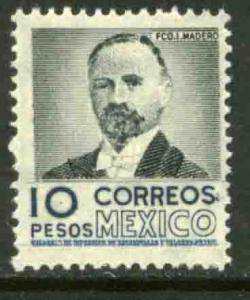 MEXICO 866, $10Pesos 1950 Definitive 1st Printing wmk 279. MINT, NH. F-VF.