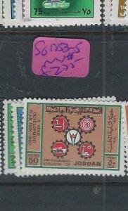 JORDAN   (P3101B)        SG 1253-5          MNH