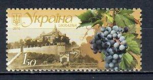 Ukraine 2010 Winemaking in Ukraine  (MNH)  - Wine