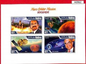 A0962 MALDIVES - ERROR  IMPERF SHEET - 2014  ASTRO  SPACE КОСМОС СПУТНИК МАРС
