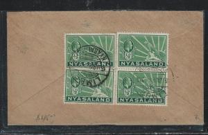 NYASALAND (P2709B) KGV LEOPARD 1/2D BL OF 4   TO ENGLAND