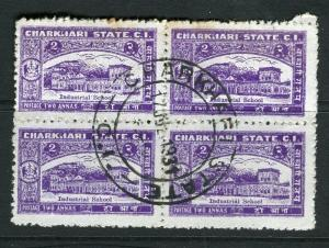 INDIA; CHARKHARI 1931 pictorial issue fine used 2a. Block of 4