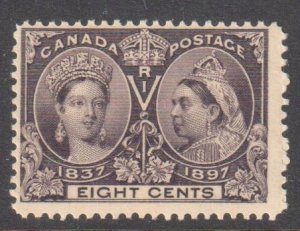 Canada #56 Mint F-VF NH Jubilee $240.00 -- Gum side is a Perfection