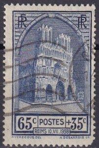 France #B74 F-VF Used CV $10.50 (Z5293)