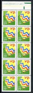 Balloon Intact Booklet Pane of 10