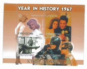 YEAR IN HISTORY 1967 Souvenir Sheet MNH from Kyrgyzstan - E56