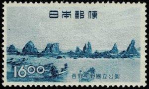 1949 Japan Scott Catalog Number 453 Unused Never Hinged