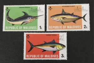 Maldive Islands 1973 #436-38, Unused/MH, CV $.75