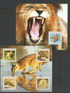 ST2733 2014 NIGER FAUNA ANIMALS WILD CATS PREDATORS OF NIGER 1KB+1BL MNH