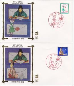 Japan # 1370-1371, Z Silk Cachet FDC, Int'l Letter Writing