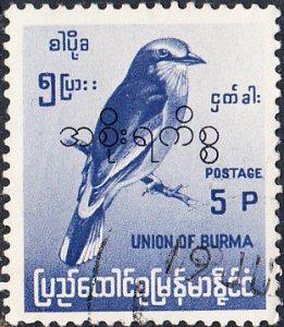 Burma #O108   Used
