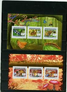 GUINEA 2011 BUTTERFLIES & MUSHROOMS 2 SHEETS OF 3 STAMPS MNH