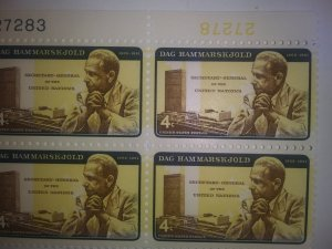 SCOTT # 1204 DAG HAMMARSKJOLD INVERT ISSUE PLATE BLOCK MINT NEVER HINGED GEM !!