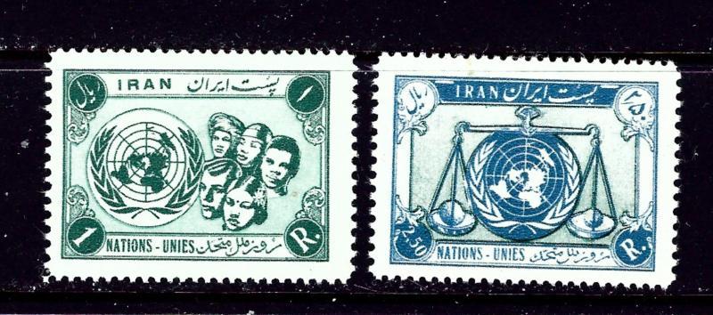 Iran 1056-57 MNH 1956 set
