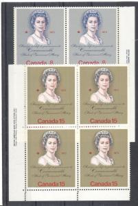 Canada #620-1, 623-4Plate Blocks VF NH   - Lakeshore Philatelics