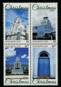 HERRICKSTAMP NEW ISSUES NIUAFO'OU Sc.# 361 Christmas 2016 (Churches)
