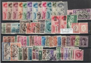 Egypt Stamps Ref 26115