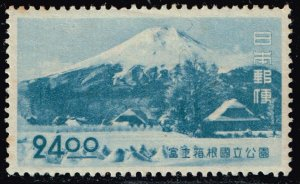 JAPAN STAMP 1949 Fuji - Hakone National Park 24.00 YEN UNUSED NG STAMP