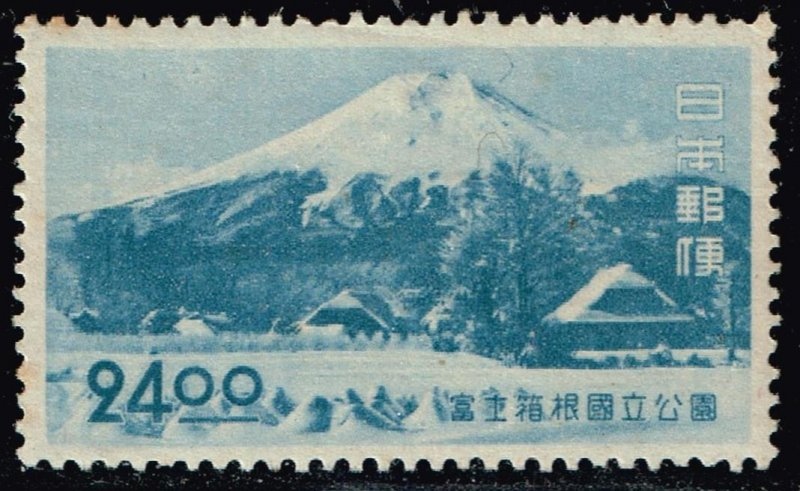 JAPAN STAMP 1949 Fuji - Hakone National Park 24.00 YEN UNUSED NG STAMP