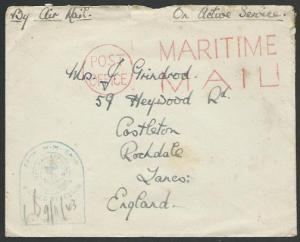 GB 1943 On Active service cover, From HM Ship, Maritime / Mail, censor....88752