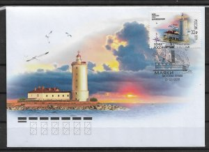 Russia 2019,FDC Lighthouses of Russia, 300 years to the Tolbukhin lighthouse,XF