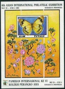 Tuvalu 637,MNH.Michel 658 Bl.44. INDOPEX-1993.Butterfly Cepora Perimale.