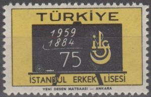 Turkey #1433  MNH F-VF (ST2230)