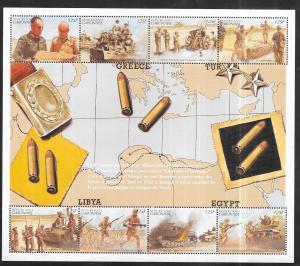 Gabon #C108 125fr End of WW ll 50th Anniv sheet of 8 (MNH)  CV $6.50