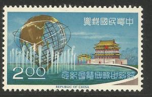 CHINA  1450  MINT HINGED, UNISPHERE AND CHINESE PAVILION