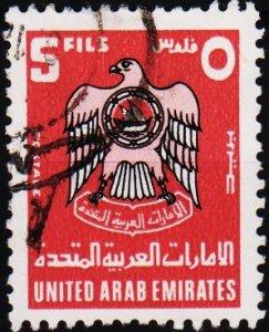 UAE.1977 5f S.G.80 Fine Used