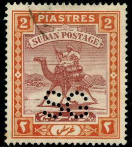 SUDAN SGO18, 2p purple & orange-yellow, USED. Cat £13.