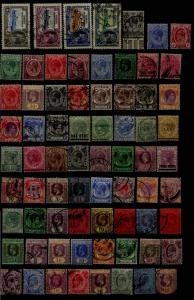 Straits Settlements 112 used/mint values