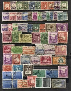 STAMP STATION Pakistan #65 Mint / Used Stamps - Unchecked