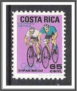 Costa Rica #C484 Airmail Used
