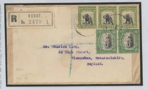 NORTH BORNEO Registered *Kudat* Commercial Pictorials Cover 1930 W160a