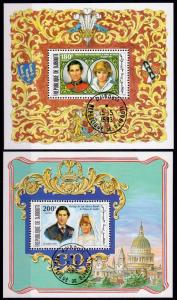 Djibouti 1981 LADY DIANA & PRINCE CHARLES (2) s/s Perforated Fine Used