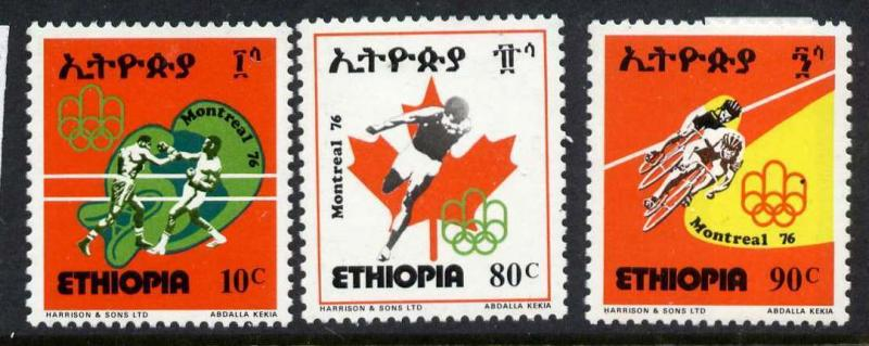 Ethiopia 776-8 MNH Montreal Summer Olympics, Boxing, Athlertics, Cycling