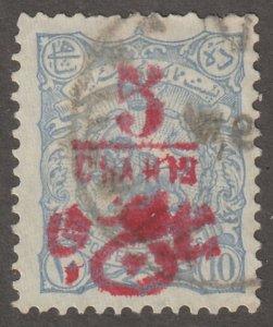 Persian stamp, Scott#211, used, hinged,  12.5,  #211-4