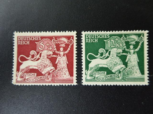 Germany 1942  Set of two  Sc.#B206-207  $1.00