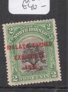 North Borneo SG 255a MOG (4deg)