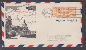US Mel C19-21 FDC. 1934 6c Winged Globe Air Mail, Ioor cachet